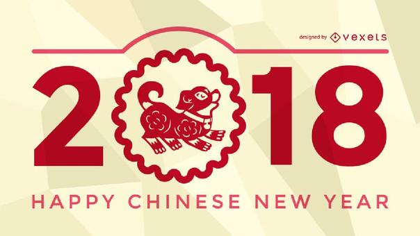 Horóscopo Chino 2018: Cómo le irá a cada signo en el Año del Perro